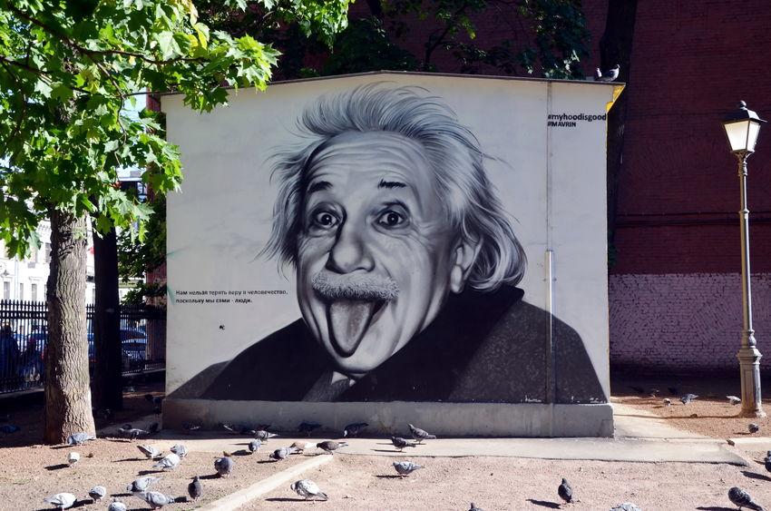albert einstein. graffiti in st. petersburg russia